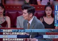 汪涵刪掉陳坤範冰冰微信:有些人,你早該刪了