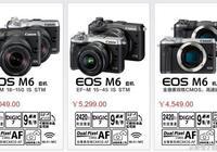 佳能EOS M6,EOS 77D以及EOS 800D悄然上架