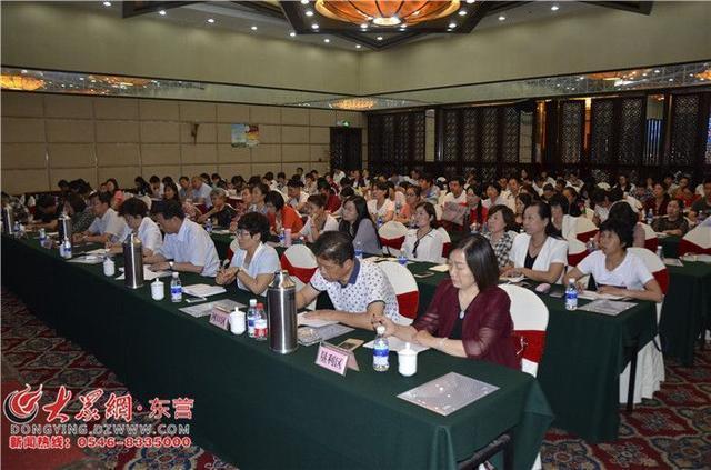 東營市計劃生育協會召開全市計劃生育協會幹部培訓班