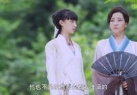 劇評:2017版《俠客行》(第五集)