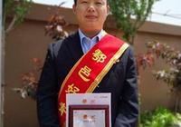 陝西戶縣法院闕宏志同志被評為戶縣維護正義好青年