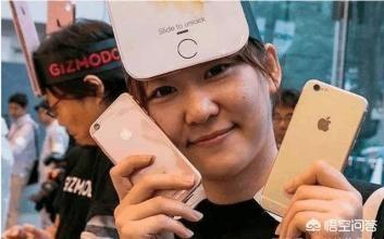 剛認識一週的女朋友,要讓我在馬上520的時候買一個蘋果手機給她,行嗎?