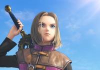 《勇者鬥惡龍11》3DS兩小時感受