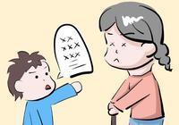 """孩子""""目無尊長""""怎麼改?家長注意這4點,教會孩子""""尊老"""""""