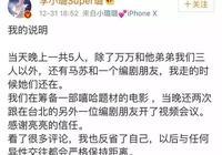賈乃亮經常模仿PGONE逗老婆開心!網友心疼:你比那誰帥多了