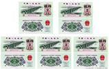 """貳角紙幣你有嗎?為何被藏家稱為""""紙黃金""""?50年面值上漲500倍"""