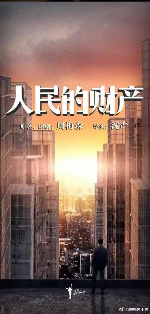 殺青八部劇:楊紫馬天宇組CP,徐正溪因戲生情?靳東這部要火!