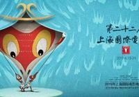 一文看完上海電視電影節