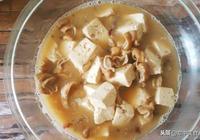 大腸燉豆腐的做法,教你一招豆腐不碎香而不膩,好吃到連湯都不剩