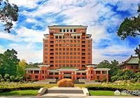 華南理工大學好還是四川大學好?