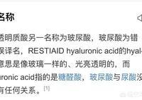 你們說哪個牌子的玻尿酸面膜好啊?
