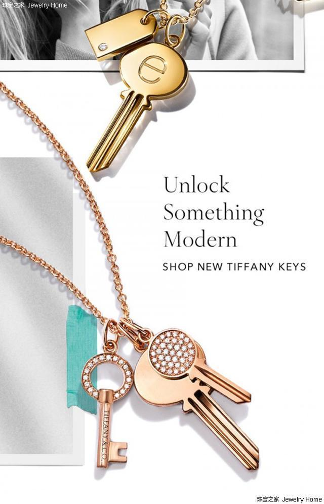劉昊然說他最愛戴的是這把鑰匙