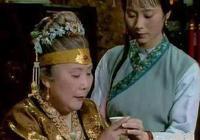 紅樓夢中,一個最會裝聾作啞的人,就連王熙鳳都要佩服她