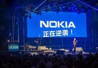 諾基亞霸王歸來:諾基亞10讓網友稱讚,再次贏得掌聲!