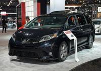 2017款豐田塞納Sienna紐約車展首發