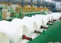 工業廢水之造紙廢水零排放工藝的探討