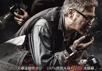 誰說我們不敢拍,《恐怖直播》那樣的片中國也有!