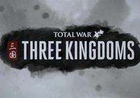 《全面戰爭:三國》5月23號即將發售 最強三國策略遊戲圓你三國夢