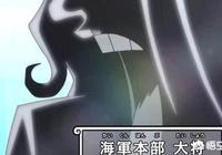 《海賊王》中,索隆是不是綠牛的兒子?