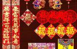 """有一種紅叫""""東方紅、新年紅""""寓意吉祥,外國人享受不了的高貴"""