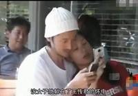 王傳君戀情曝光,你怎麼看?