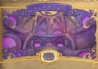 達拉然大劫案——紫羅蘭監獄全攻略