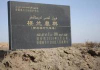 西域樓蘭盜墓史記