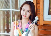 小提琴美眉