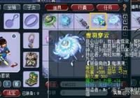 夢幻西遊:鑑定20E裝備,前面一個成就沒彈,結果竟然直接逆襲!