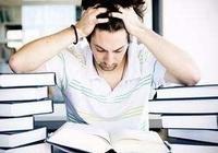 碩博連讀的利和弊有哪些?