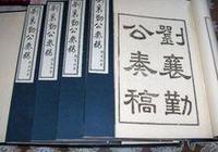 湘軍系列之劉錦堂