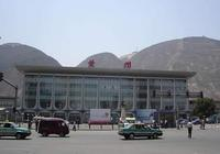 """中國唯一站牌""""錯字""""的火車站,員工享受""""委屈獎"""",你知道嗎?"""