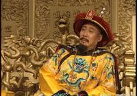 此人是滿清最偉大皇帝,但他把中國一個無價之寶拱手相送給了別人