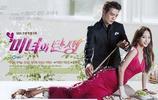 推薦:10部最好看的經典韓劇,來自星星的你上榜,你看過嗎?