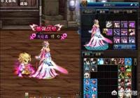 """DNF""""最美""""女鬼劍,天空裙子真好看,卻不如這身年套美,你覺的哪個更漂亮呢?"""