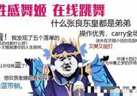 王者榮耀玩家吐槽單排只能越玩越菜,最強王者最後都能變成鑽石,你同意嗎?