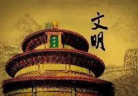 徐兆壽:中國人喪失了多少文化基因