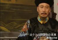 """《雍正王朝》中,康熙帝為何對隆科多說""""九門提督""""非你莫屬?"""