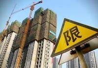 本人北京工作,河南人,非鄭州市戶口,想在鄭州買房,怎麼買呢?