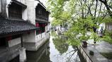 旅途中的風景:不同於其它古鎮形式的浙江紹興魯鎮!