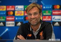 展望歐冠半決賽,克洛普直言:對陣巴薩時,你永遠不會成為熱門,你怎麼看?
