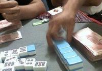"""麻將出牌出哪張?學會這""""三知"""",5回合保準你能贏3次"""