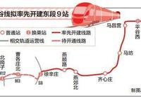 2022年通車的平谷線增至20站 北京市平谷區這個項目將火