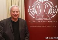 以色列史學家:特朗普對以色列的支持,會傷害全世界的猶太人