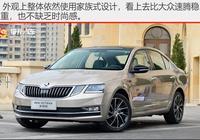 斯柯達也開始接地氣了,同樣是大眾,懂車的人都去買了這款