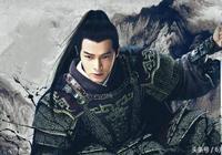 《雪中悍刀行》徐鳳年最帥的那一刻,是為了她背水一戰