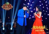 歌手:劉歡袁婭維演唱令人驚豔!龔琳娜曾一鳴被吐槽太違和