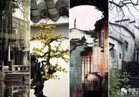 中國建築四大類別