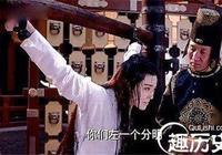 朱熹查嚴刑拷打名妓嚴蕊:只為清除政治對手