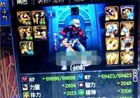 "DNF玩家發現""最強劍魂""95A套面板只有2.9W,比劍魂蟲蟲還犀利,你見過嗎?"